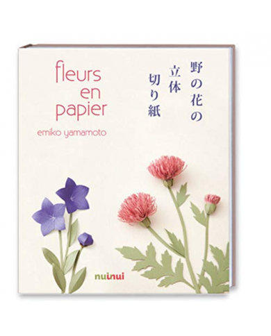 Paper flowers (in French)